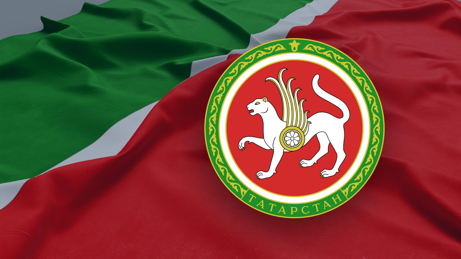 этом фото герб и флаг татарстана картинки может быть